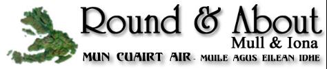 Round & About Logo